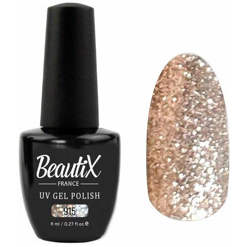 Гель-лак для ногтей Beautix UV Gel Polish, 8 мл, 915 гель лак для ногтей beautix uv gel polish 8 мл 615
