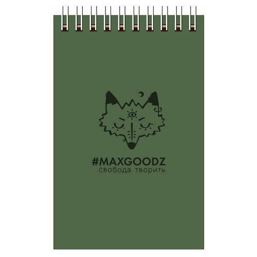 Купить Aqua mini / 9×14 см / Болотный / Для акварели и графики, MAXGOODZ, Альбомы для рисования