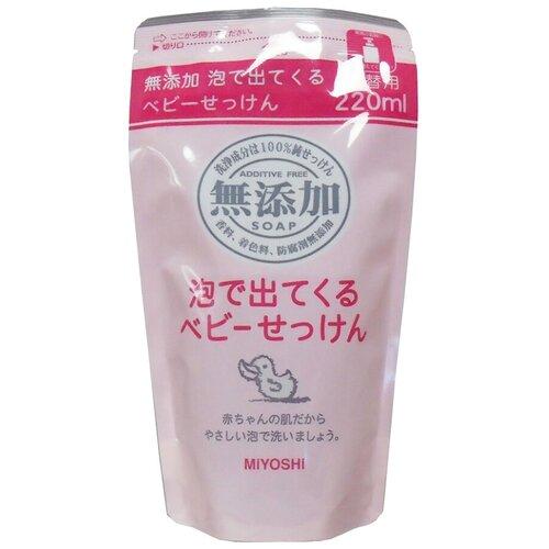 Мыло жидкое Miyoshi на основе натуральных компонентов, 220 мл недорого