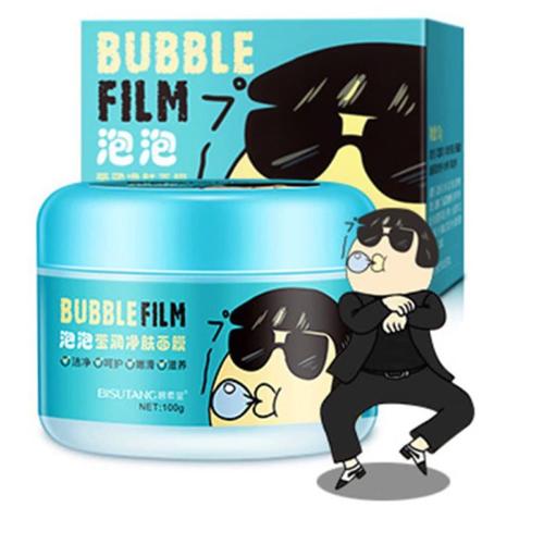 Очищающая маска кислородная пузырьковая для лица Карбонатная маска Bubble Film Bisutang, 100 гр