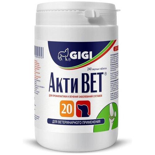 GiGi АктиВет таблетки для собак и кошек 240 таблеток