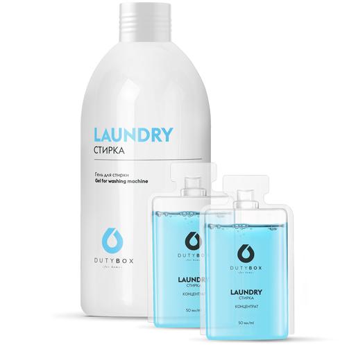 Гель для стирки DUTYBOX Laundry с емкостью для разбавления, 0.1 л, пакет, 2 шт