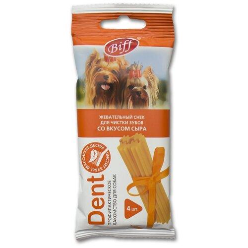 Фото - Жевательный снек dent,д/мелких собак,со вкусом сыра,20шт. 1/5 (2 шт) titbit titbit жевательный снек dent со вкусом креветок для мелких собак 0 700 кг