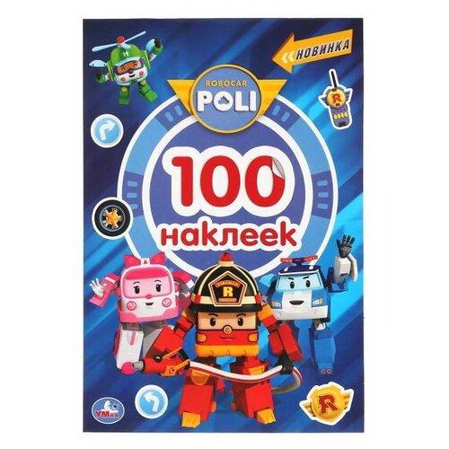 Альбом наклеек УМка Робокар Поли Малый формат, Умка, Наклейки  - купить со скидкой