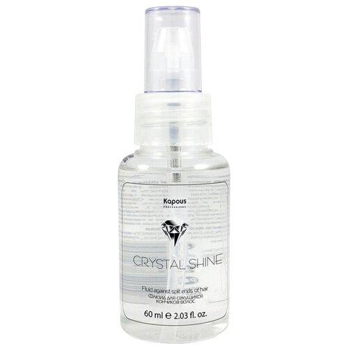 Фото - Kapous Professional Professional Флюид для секущихся кончиков волос Crystal Shine, 60 мл kapous professional тальк для