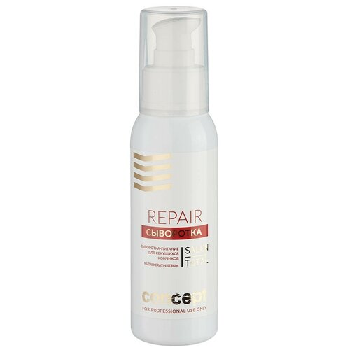 Concept Repair Сыворотка-питание для секущихся кончиков Nutri Keratin Serum, 100 мл недорого