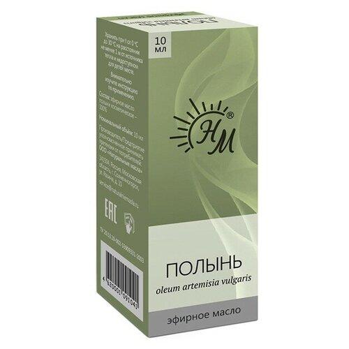 Натуральные масла эфирное масло Полынь, 10 мл