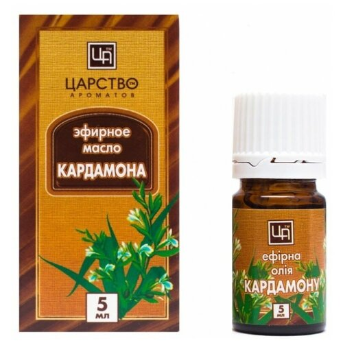 Царство ароматов эфирное масло Кардамон, 5 мл