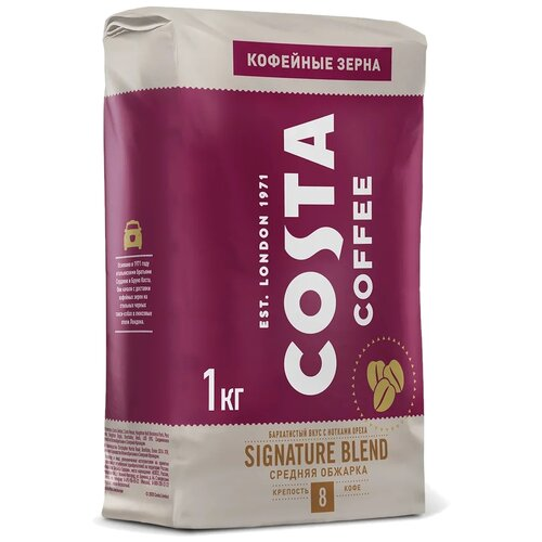 coffee 1889 premium blend 1 kg Кофе в зернах Costa Coffee Signature Blend, 1 кг