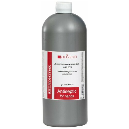 SOFIPROFI Жидкость очищающая для рук Антисептик 1000 мл, арт. 5479