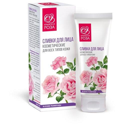 Фото - Крымская роза РОЗА Сливки для лица для всех типов кожи, 75 мл крымская роза гель для умывания лаванда омолаживающий для всех типов кожи 150 мл
