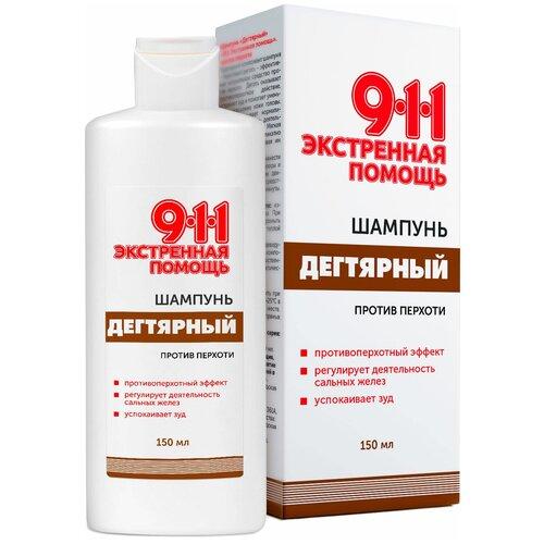 Купить 911 Экстренная помощь шампунь для волос Дегтярный против перхоти, 150 мл