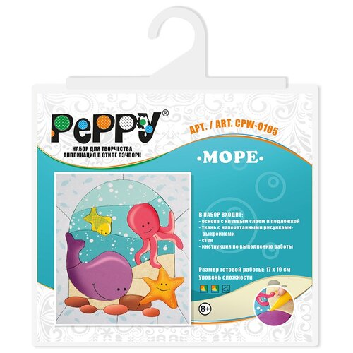 PePPY Аппликация в стиле пэчворк Море (CPW-0105) недорого