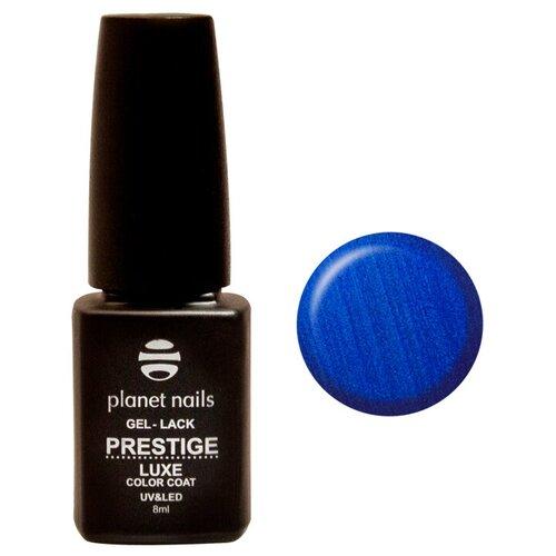 Купить Гель-лак для ногтей planet nails Prestige Luxe, 8 мл, 308 королевский синий, перламутр