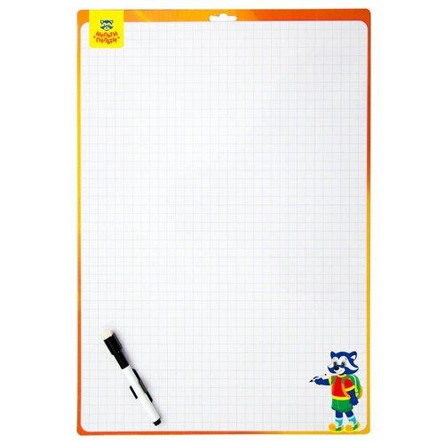 Доска для рисования детская Мульти-Пульти 2-х сторонняя с маркером (252762) оранжевый