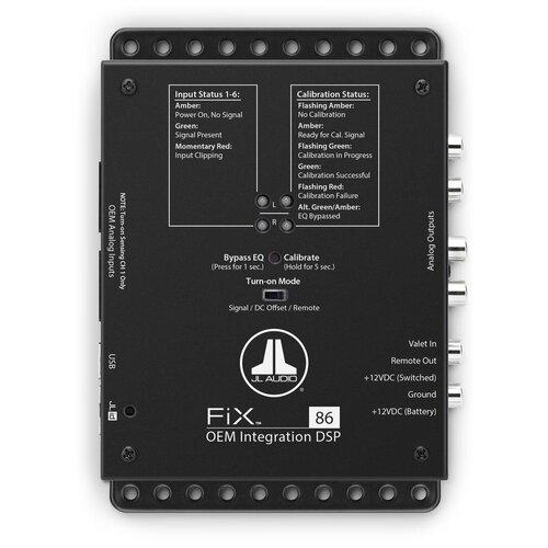 Цифровой аудиопроцессор DSP для ОЕМ интеграции с функциями восстановления аудиосигнала от штатной аудиосистемы JL Audio FiX-86