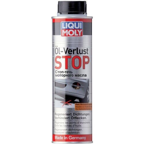 Универсальный герметик для ремонта автомобиля LIQUI MOLY Oil-Verlust-Stop 1995, 300 мл желтый прозрачный герметик для ремонта автомобиля набор для ремонта автомобиля liqui moly auspuff bandage 3344 бесцветный