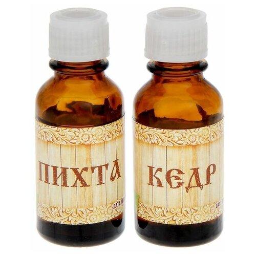 Банная забава набор ароматических масел Пихта + кедр, 30 млх 2 шт.