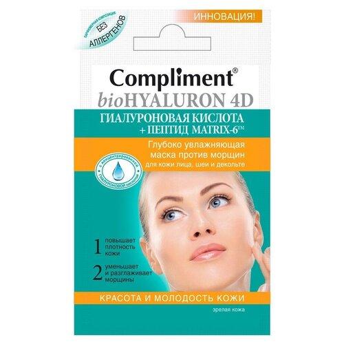 Фото - Compliment маска глубоко увлажняющая против морщин Compliment bio Hyaluron 4D, 7 мл compliment маска пленка no