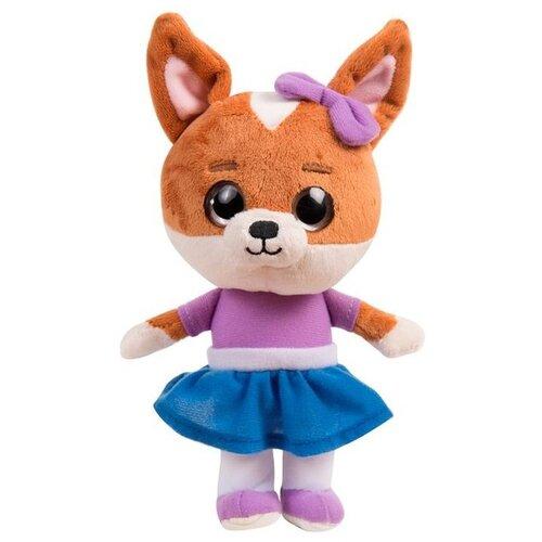 Кошечки-Собачки Кошечки-Собачки. Мягкая игрушка Мия 22 см 38383