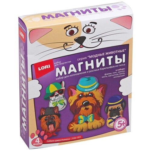 LORI Магниты Модные животные - Собаки джентльмены (Мфг-004)