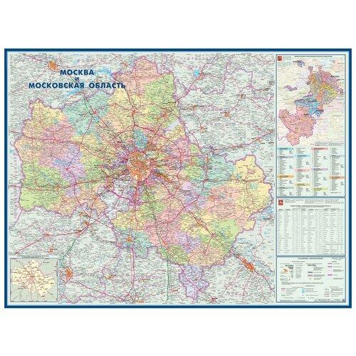 Настенная карта Мос. и Мос.Обл. администрат 1:270 тыс. 1,58х1,17м. КН104