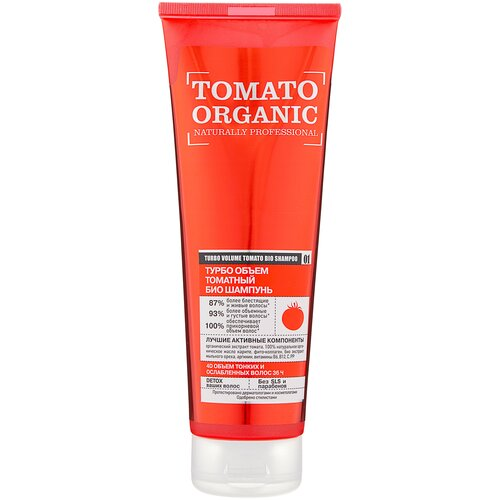 Organic Shop био-шампунь Tomato Organic naturally professional Турбо объем томатный, 250 мл недорого