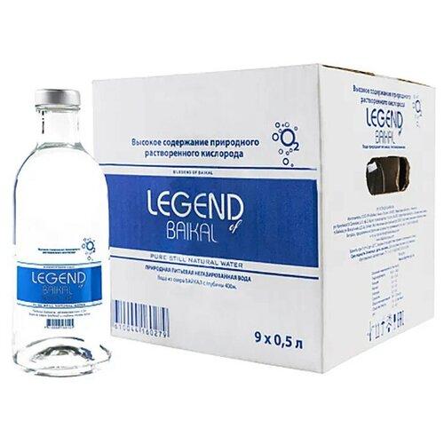 Легенда Байкала. Вода питьевая глубинная - без газа. Стекло 9 шт в упаковке по 0,5 л