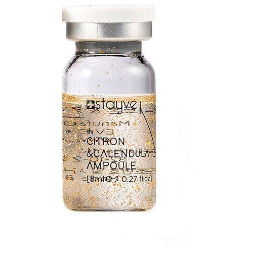Stayve Citron&Calendula Ampoule Сыворотка Цитрон и Календула для проблемной кожи лица под мезороллер/дермапен, 1 шт x 8 мл