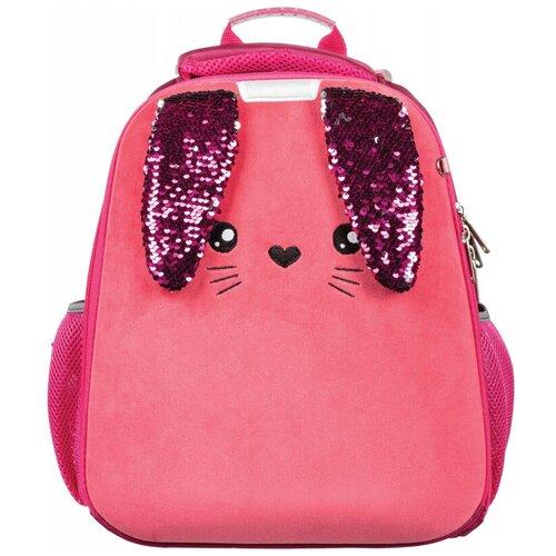 Купить Ранец №1School Basic Bunny ярко-розовый, 2 отд., эргоном. спинка, №1 School, Рюкзаки, ранцы