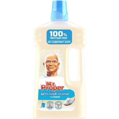 Mr. Proper Моющая жидкость для полов и стен Бережная уборка с содой, 1 л чистящее средство mr proper бережная уборка для деревянных полов 1 л
