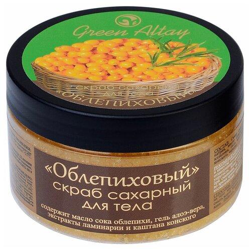 Купить Зеленый Алтай Скраб сахарный для тела Облепиховый, 270 г