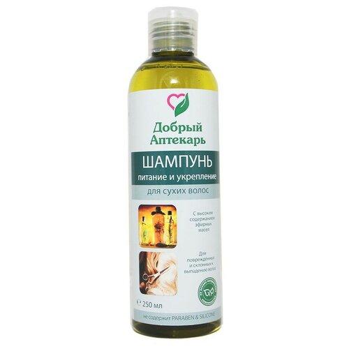 Добрый аптекарь шампунь Питание и Укрепление для сухих волос, 250 мл