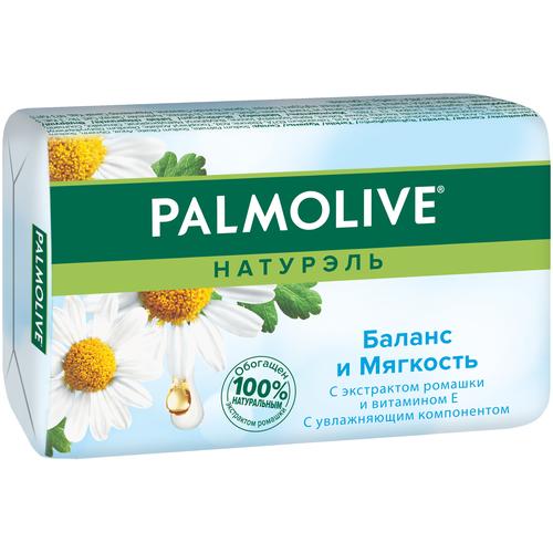 Фото - Мыло кусковое Palmolive Натурэль Баланс и мягкость с экстрактом ромашки и витамином Е, 90 г мыло palmolive баланс и мягкость ромашка и витамин е 4 шт 90 г