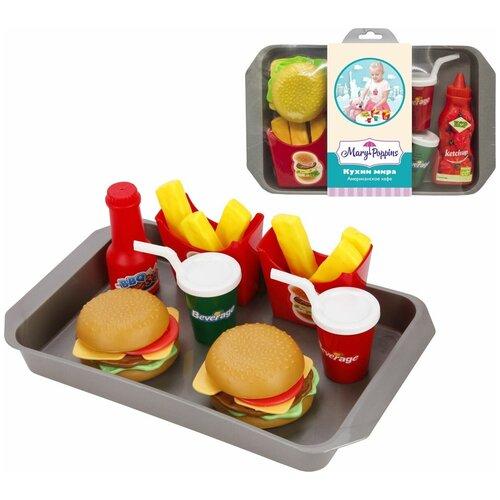 набор продуктов с посудой mary Набор продуктов с посудой Mary Poppins Американское кафе 453138 красный/желтый/серый