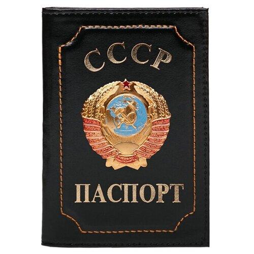 Обложка для паспорта Forte; ОГС-10,