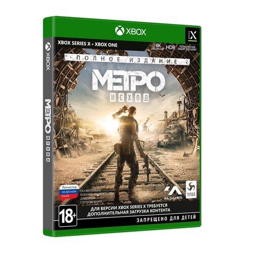 Игра для Xbox: Метро: Исход - Полное издание (Xbox One / Series X)