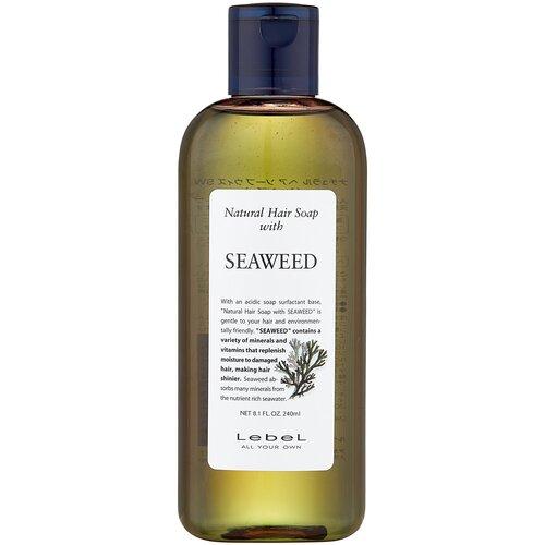 шампунь с экстрактом морских водорослей natural hair soap with seaweed шампунь 240мл Lebel Cosmetics шампунь Seaweed для нормальных и слабо повреждённых волос с экстрактом морских водорослей, 240 мл