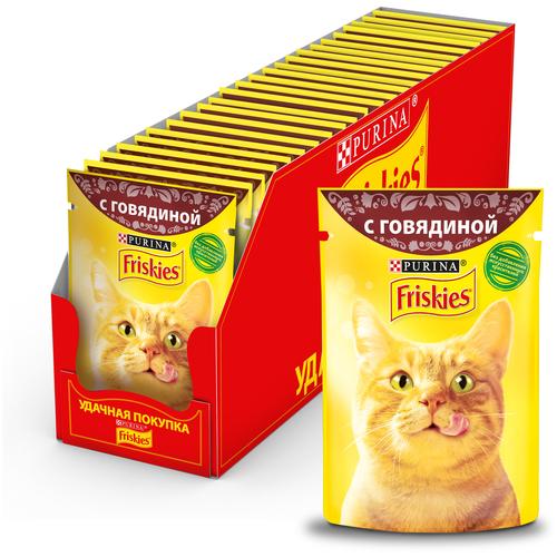 Фото - Влажный корм для кошек Friskies с говядиной 24 шт. х 85 г (кусочки в соусе) влажный корм для кошек animonda rafine 24шт х 100 г кусочки в соусе