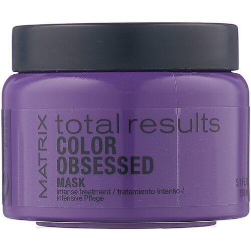 Фото - Matrix Total Results Color Obsessed Маска для защиты цвета окрашенных волос, 150 мл matrix лосьон total results curl please контуринг лоушн керл плиз 150 мл