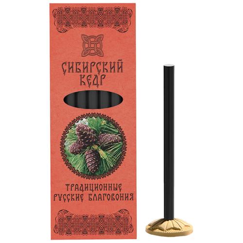 Благовония Традиционные русские аромат Сибирский кедр