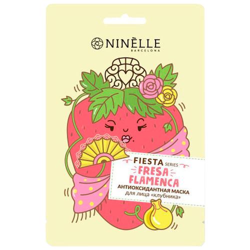 Фото - Ninelle Fiesta антиоксидантная маска Клубника, 20 г восстанавливающие патчи для век ninelle fiesta melocotonero 1 мл