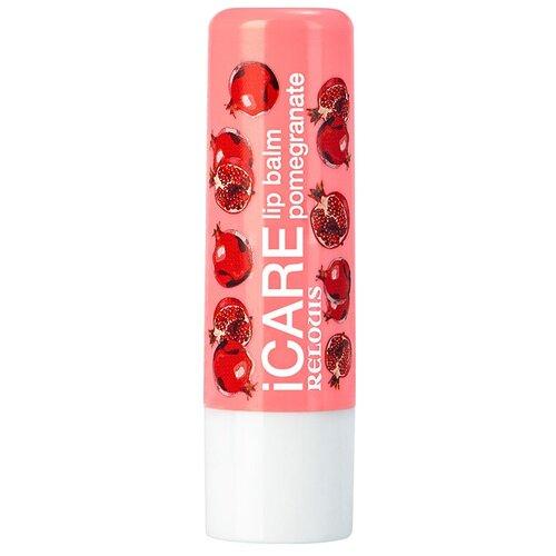 Купить Relouis Бальзам-уход для губ iCare Pomegranate