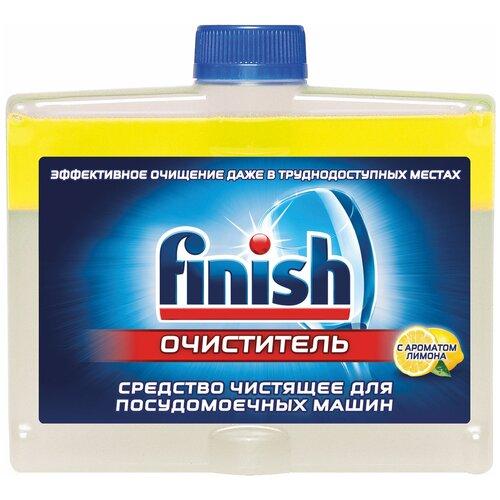 Finish Очиститель для посудомоечных машин Лимон, 250 мл