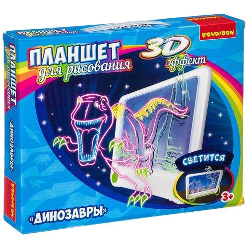 Купить Планшет для рисования светом детский BONDIBON Динозавры с 3D эффектом (ВВ3302) белый, Доски и мольберты