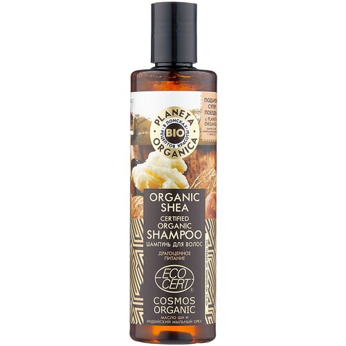 Planeta Organica шампунь Bio Organic Shea драгоценное питание, 280 мл  - Купить