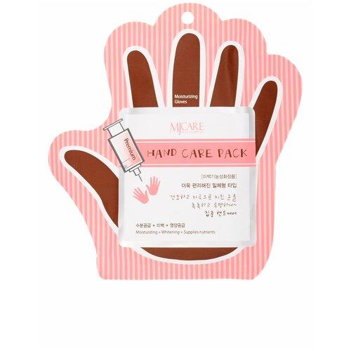 Маска для рук MIJIN Cosmetics Mj Premium Hand care pack 16 мл