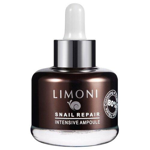 Limoni Snail Repair Intensive Ampoule Сыворотка для лица и области декольте восстанавливающая с экстрактом секреции улитки, 25 мл