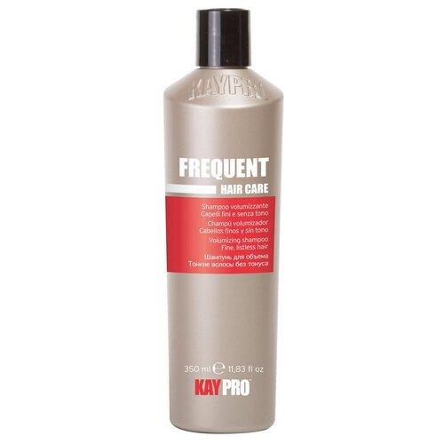 Фото - KayPro шампунь Frequent для объема тонкие волосы без тонуса, 350 мл kaypro шампунь purity 350 мл