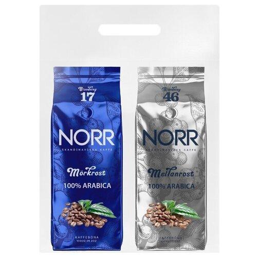 Набор кофе в зернах Norr Mix 41, 2 уп., 1 кг